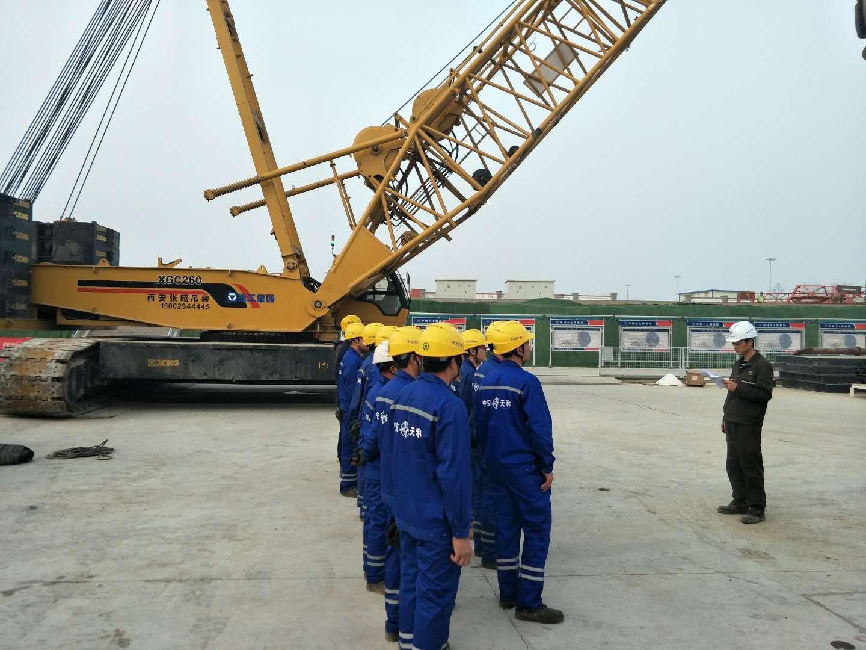 [出租]徐工-XGC260-260吨
