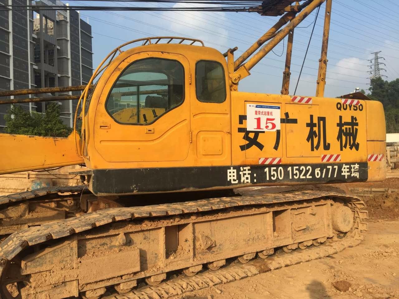 [出租]徐工-QUY50-50吨