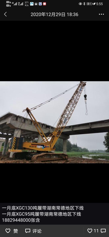 [出租]徐工-XGC130-I-130吨